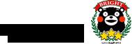 熊本県ブライト企業認定 認定証番号:16015